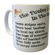 12 Days Of Black Country Christmas Mug