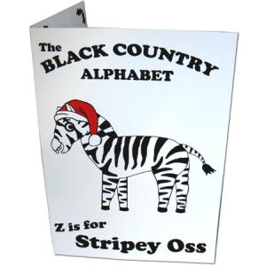 Stripey Oss Christmas Card