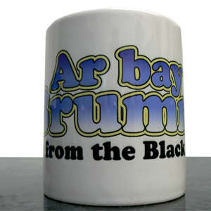 ar-bay-a-brummie.jpg