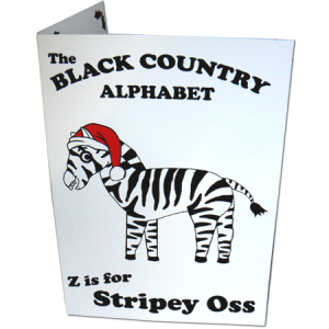 Stripey Oss Christmas Card
