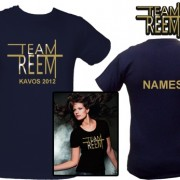 Custom Teem Reem Holiday T Shirts